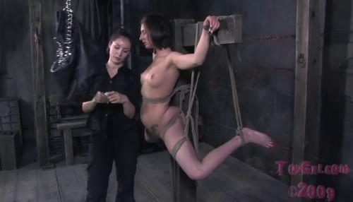Class Furniture Bondage Quiz BDSM