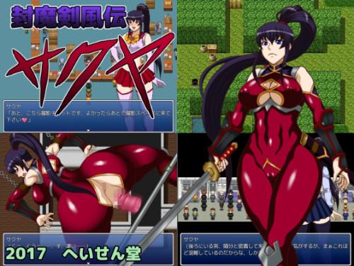 Anti-Demon Stormedge Sakuya - Super Game Hentai games