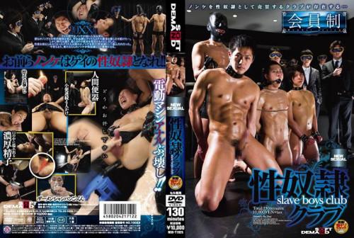 Slave Boys Club Asian Gays