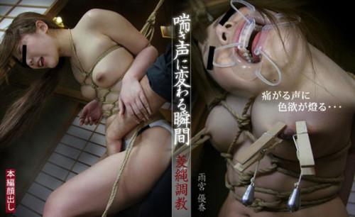 Amemiya Yuka moment - Mitsubishi rope Torture ~ change in pant voice