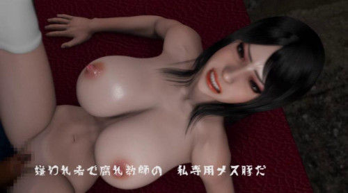 Pretty Female Student Guidance 3D Porno