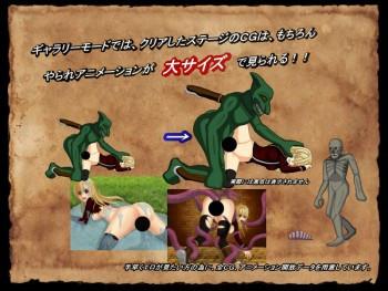 Prelude Hentai Games