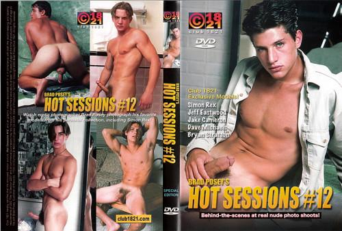 Hot Sessions vol.#12 Gay Full-length films