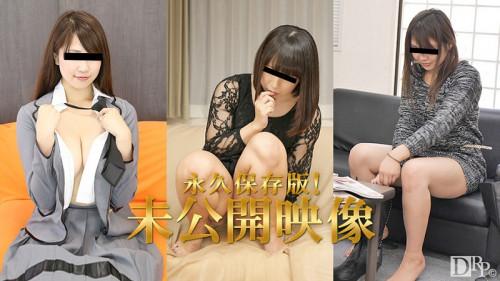 Yuuna Tachibana, Kana Masaki, Natsume