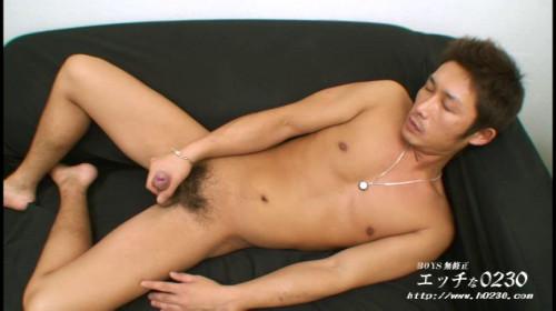 Yuhei Matsuo Asian Gays