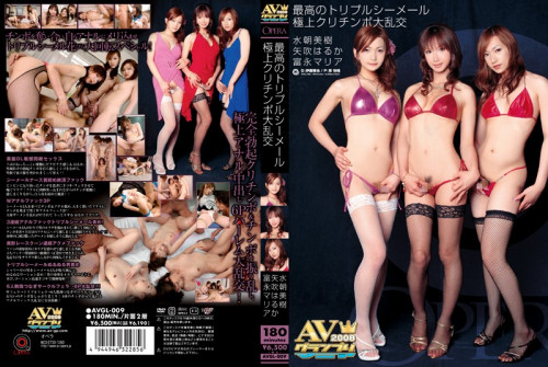 Best Triple Shemale Gangbang Best Kurichinpo Censored asian