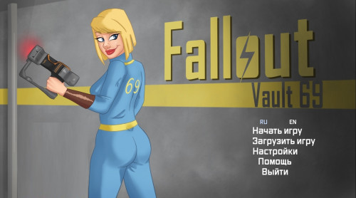 Fallout-Vault