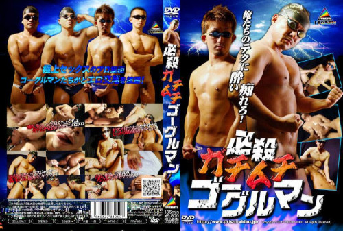 Hunky Goggle Men Asian Gays