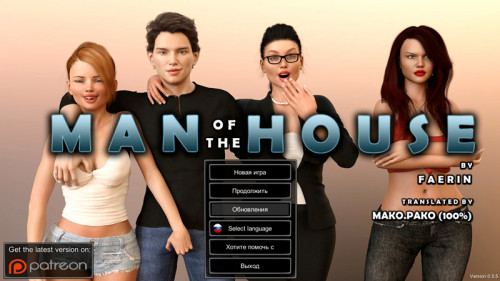 Man of the house Porn games