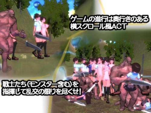 Orgy Assault Simulator Hentai games
