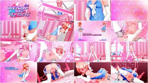 futanari girl Hikari Anime and Hentai