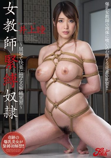 Hitomi Inoue Censored Asian
