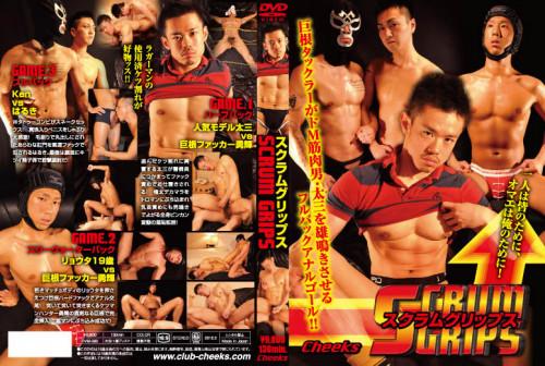 Scrum Grips Gay Asian