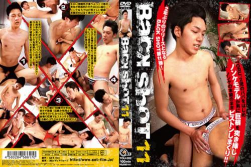 Back Shot vol.11 Asian Gays