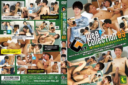 Get-film Web Collection vol.03