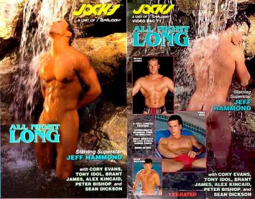 Jocks Video – All Night Long (1996) Gay Retro
