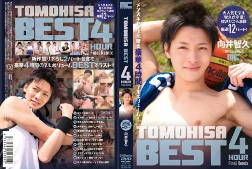 Tomohisa Best - vol.4 Hour Final Remix Asian Gays