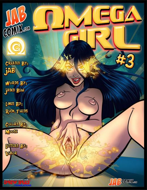 Comics Jab (2017)