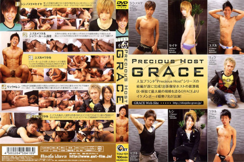 Precious Host - Grace - Gay Love HD