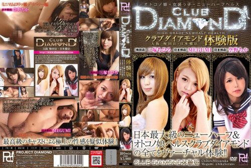 Club Diamond Trial - Asians LadyBoys