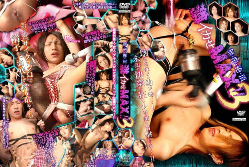 Infinite Climax - Ultra Electrified Max!! vol.3 Asian Gays