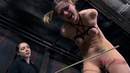 Star Begging – BDSM, Humiliation, Torture