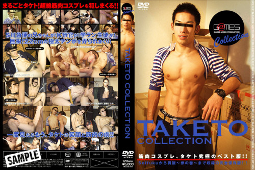 Taketo Collection Gay Asian