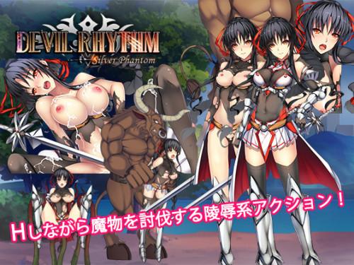 Arepuro Devil Rhythm Silver Phantom Hentai games
