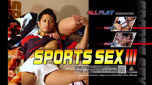 Sports Sex - part 3 Asian Gays