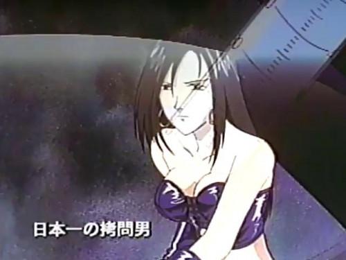 Nippon-ichi No Otoko No Tamashii Vol. II Ep.5-8