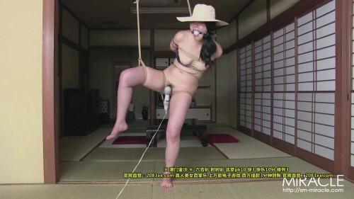 YuRina Uncensored asian