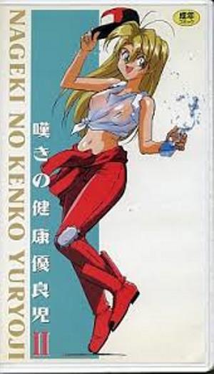 Nageki No Kenkou Yuuryouji Ep.2 Anime and Hentai