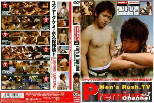 Premium Channel Vol.08 - Yuya and Takumi Best Asian Gays