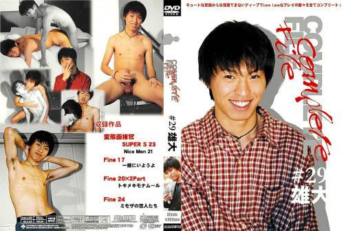 Complete File vol.29 - Yudai