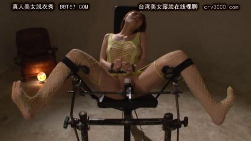 Iron Restraint Lesbian Scene 2 Asians BDSM