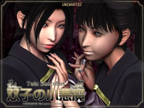 Umemaro 3D - Vol.9 - Twin Succubus 3D Porno
