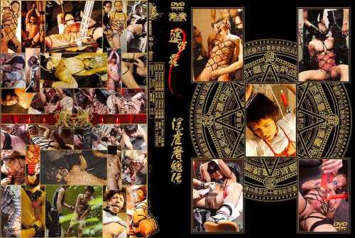 BSR -Basara Box - Sexual Abuse Saga Complete Compilation Asian Gays