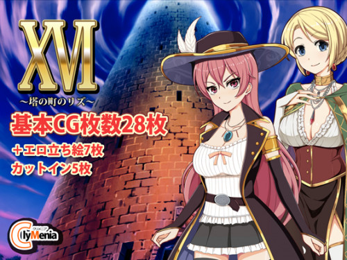 XVI Tower the town of Liz - Super Rpg Game Hentai games
