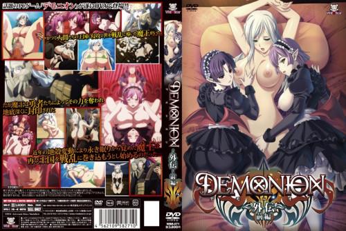 Demonion Gaiden Anime and Hentai