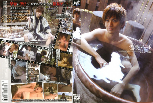 Hot Spring Date Gay Asian