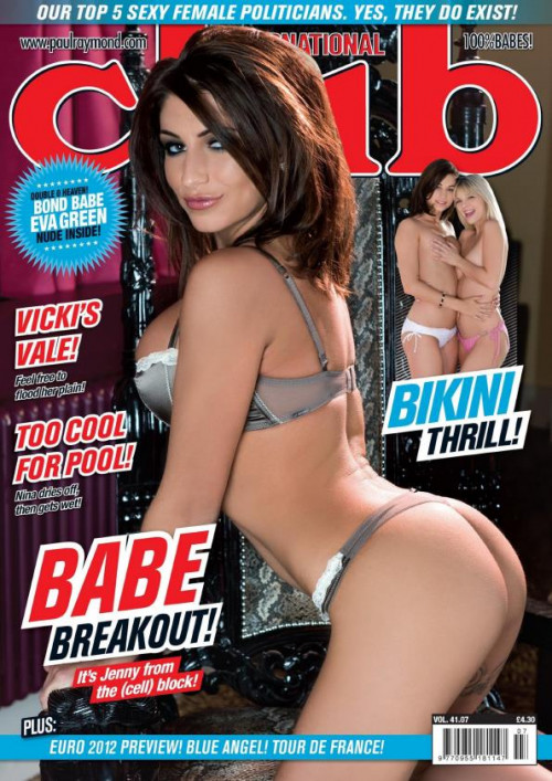 Club International Magazines