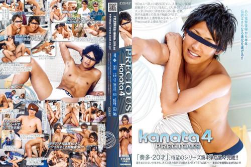 Precious Kanata vol.4 Asian Gays