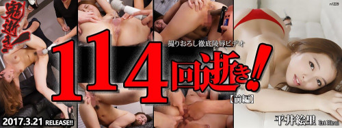Splash Squirting & Hard Acme - Part 1