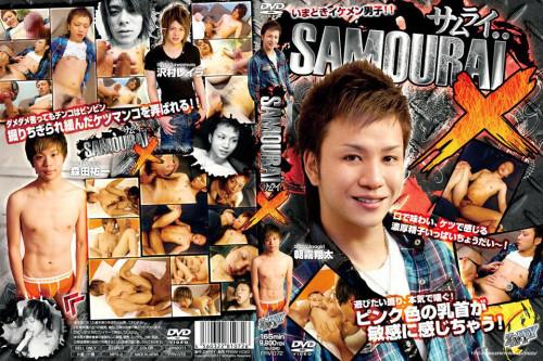Samourai X Asian Gays
