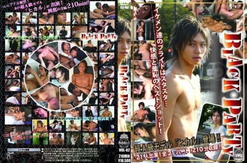 Addict vol 2 - Black Party Gay Asian