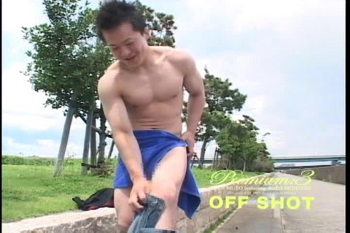 Premium vol.3 - Ken Muto Asian Gays