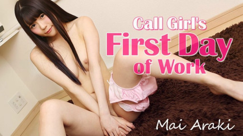 Call Girls First Day of Work