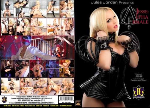 Jesse Alpha Female - JulesJordanVideo