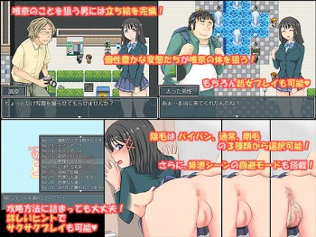 Jk Yuinas Sexy Holiday Hentai games