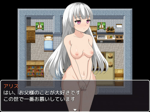 Alice In Sheltered Life Hentai games